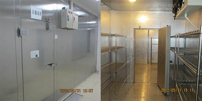 厨房冷冻库