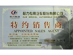 北京冷藏车销售商
